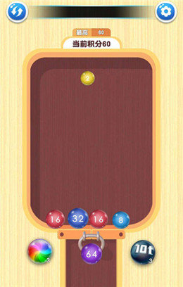 2048球球对对碰赚钱版图2