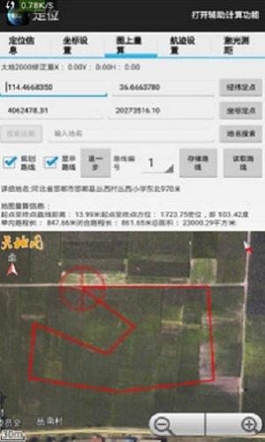 天眼31卫星地图高清手机版图1