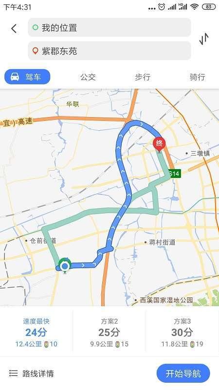 云南瑞丽地图图1