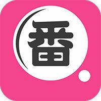 大番号app免费版