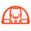南极熊3D打印