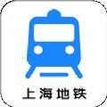 上海地铁出行app
