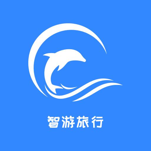智游旅行 v1.0