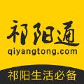 祁阳通 v1.0
