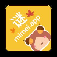 mimei.app修復版