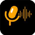 小时代录音大师 v1.0