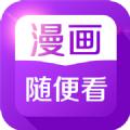 动漫大全app4.0