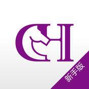 紫馬財行理財新手版軟件