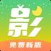 月亮影视大全官网版
