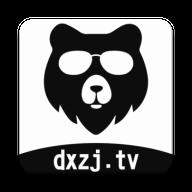 大熊追劇tv最新版