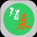智泵云app安卓版