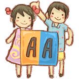 AA生活記賬