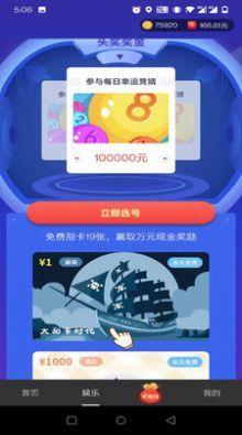 腾云短视频app图3
