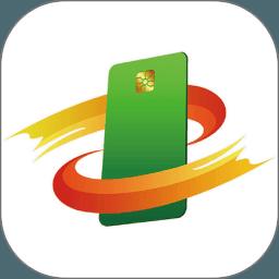 鄭州綠城通app(老年卡年審)