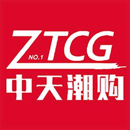 中天潮购app官方版