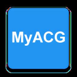 myacg盒子