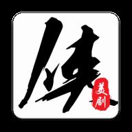 美劇俠官網版