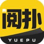 阅扑小说app