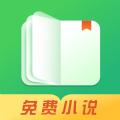 八蕉阅读app