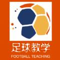 天天足球教学APP手机版