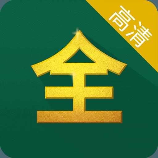 影視大全高清版app