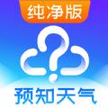 天氣氣象app