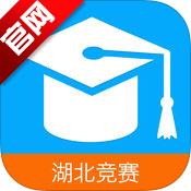 2017湖北省安全生產知識網絡競賽