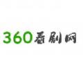 360看剧网