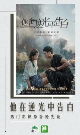 晋江文学城手机版图3