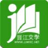 晋江文学城手机版 v5.6.0