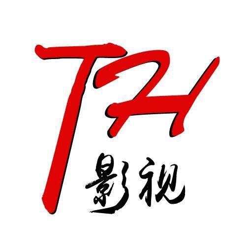 天寒影视官网版