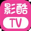 影酷TV v1.1