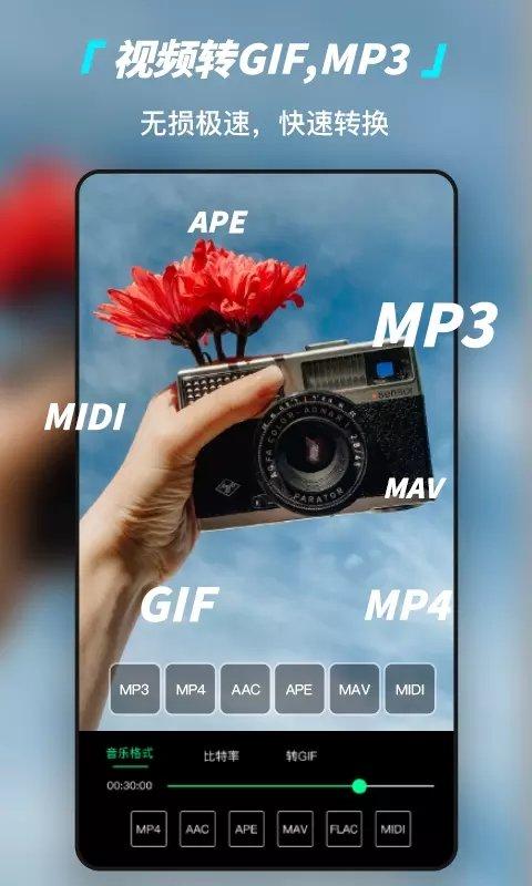 画中画视频剪辑app图2